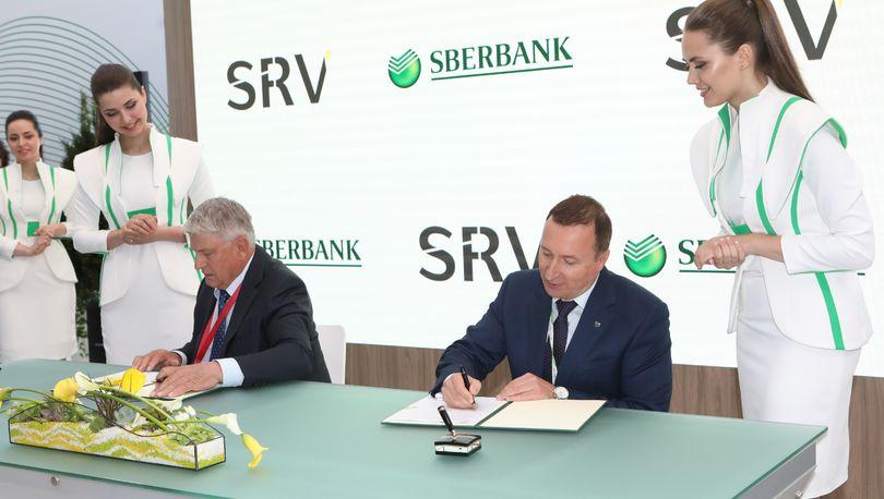 Сбербанк прокредитует проекты SRV Group