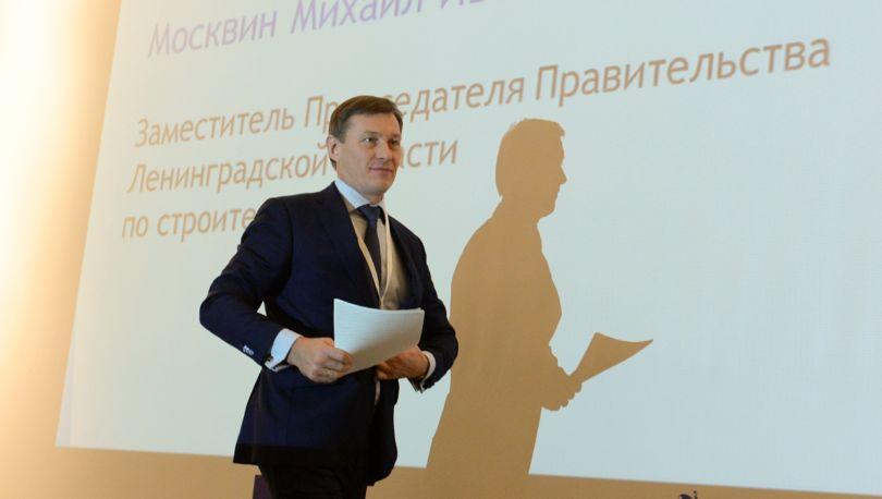 Концепцию агломерации Петербурга иЛенобласти подпишут летом