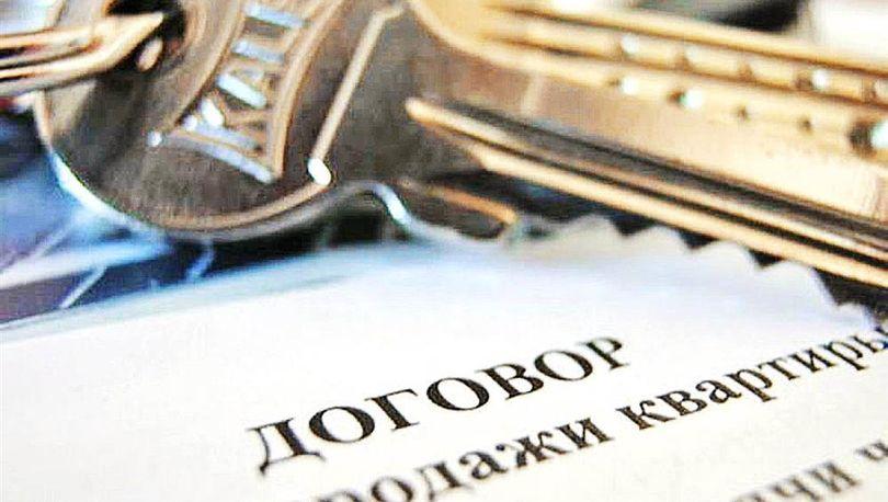 Госдума принимает законопроект о порядке продажи доли в недвижимости