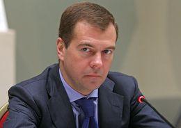 Медведев утвердил структуру министерства строительства