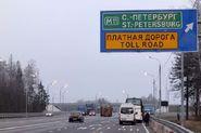 Скоростную автомагистраль Москва — Санкт-Петербург не успеют сдать  к ЧМ-2018