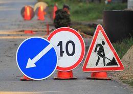 На ремонт дорог в Петербурге требуется еще 7 млрд рублей
