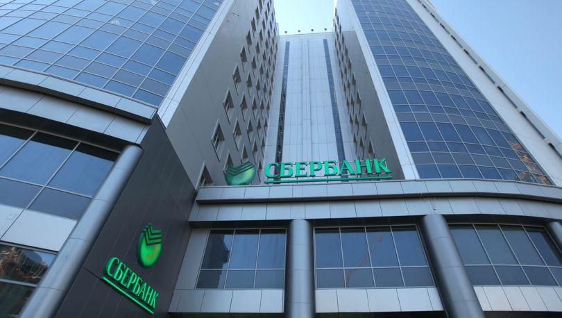 Руководитель Сбербанка неподдержал инициативу законодательного закрепления ипотечных каникул