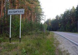 В поселке Моторном построят дороги и сети