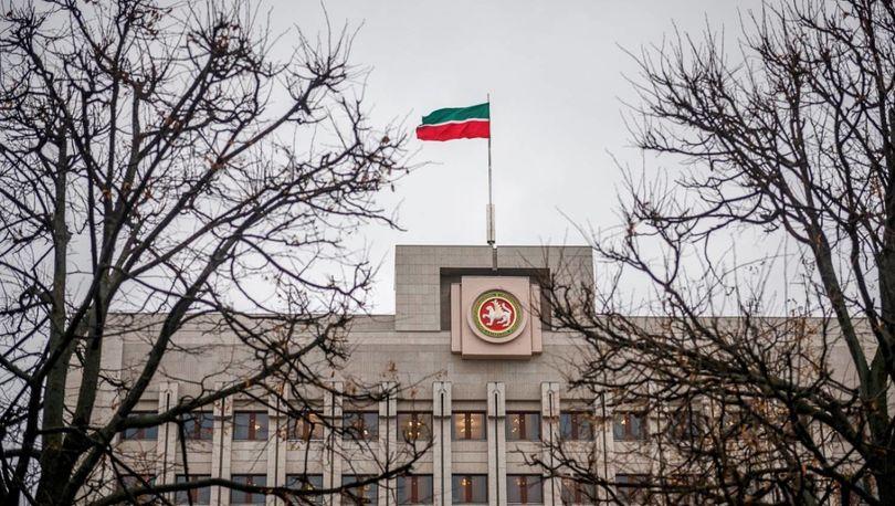 Казань, Госсовет