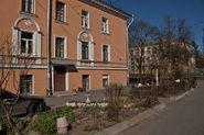 Помещение под офис в Пушкине продадут на торгах