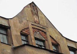 Дом Лишневского ждет историко-культурная экспертиза