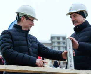 В Люберцах заложили «капсулу будущего» в строительство новой поликлиники
