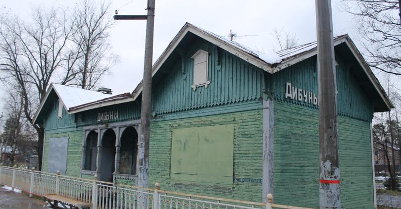 Два железнодорожных вокзала признали памятники