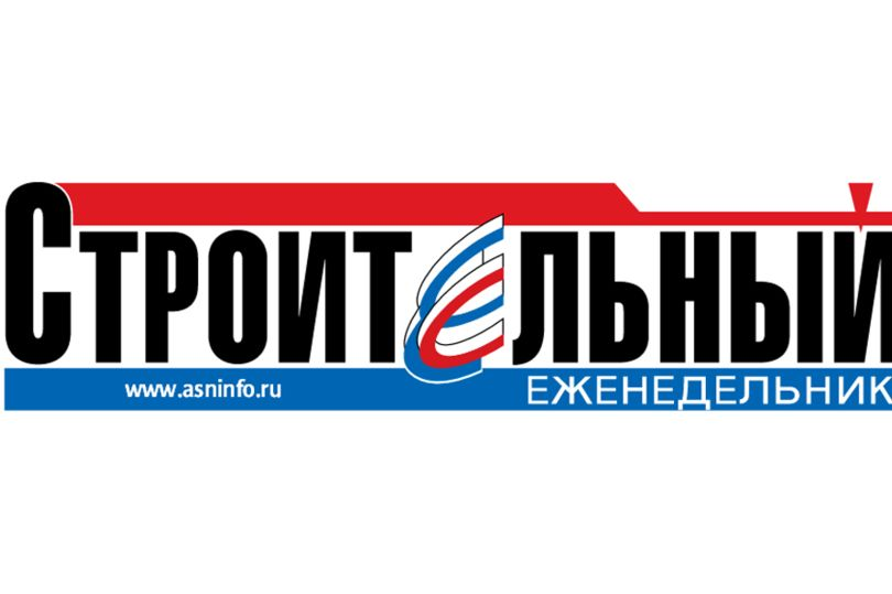 СЕ-лого