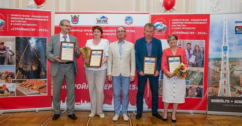 Победители конкурса «Строймастер» получат награды