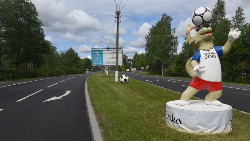 Зеленогорское шоссе