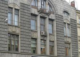 Дом Второго петербургского общества взаимного кредита