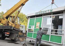 Во Фрунзенском и Выборгских районах начался снос ларьков