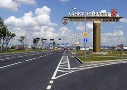 В Петербурге начинается ремонт Пулковского шоссе
