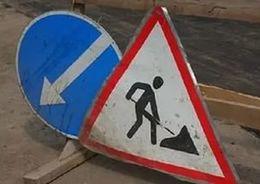 Правительство РФ выделило почти 7 млрд рублей для строительства дорог