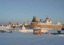 На ФЦП по реконструкции памятников и развития территорий Соловецкого архипелага необходимо 41,824 млрд руб.