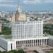 Строительная тема на заседании Правительства РФ