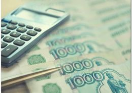 ЗакС определил ставку налога для крупных собственников