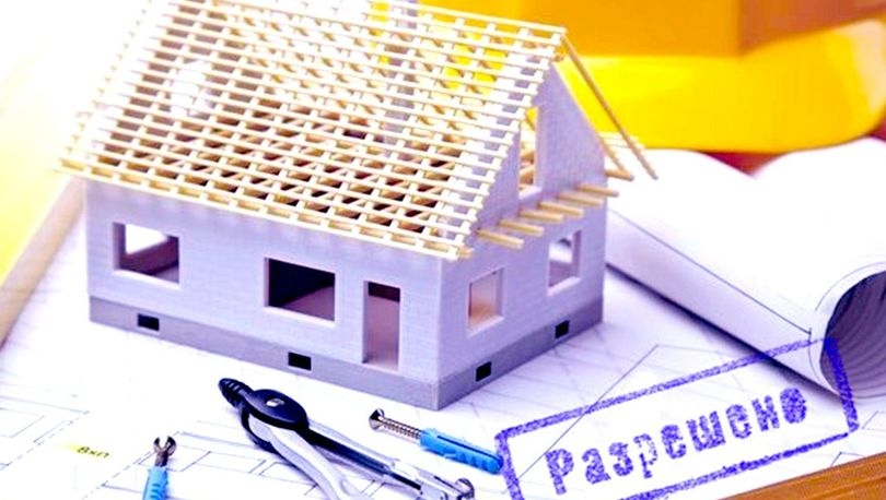 Законопроект о сроках выдачи разрешений на строительство принят в I чтении