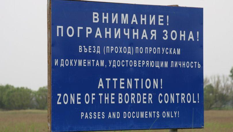 ФСБ может получить право изымать землю