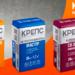 Корпорация «КРЕПС» обновила дизайн упаковки для своей продукции