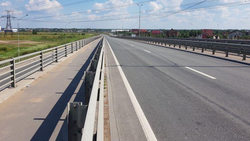 Волхонское шоссе
