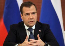 Медведев: частные инвестиции надо концентрировать в инфраструктуре