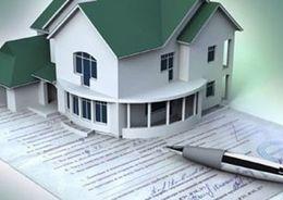 ЦБ РФ: Почти каждый второй ипотечный кредит  - льготный