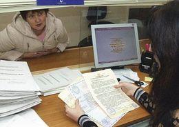 Депутаты ГД РФ предложили упразднить институт приватизации жилья