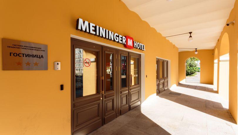 Meininger Hotel в здании Никольских рядов