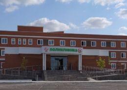 Здание поликлиники