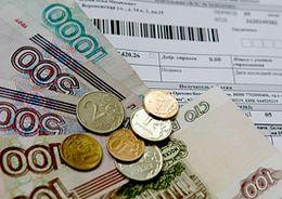 На рост тарифов выше инфляции наложат мораторий