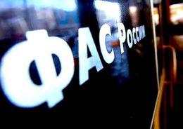 За 2015 год Ленинградское УФАС взыскало более 70 млн рублей штрафов