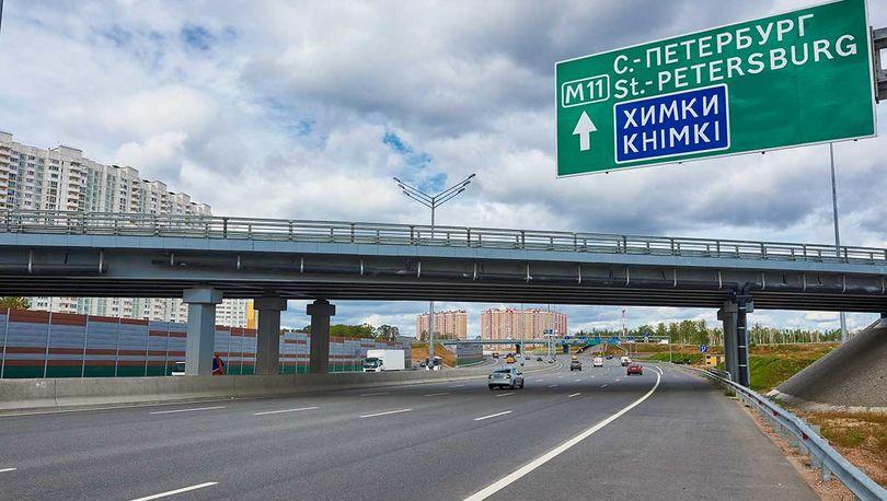 Проект планировки участка трассы М-10 оценен в 11 млн