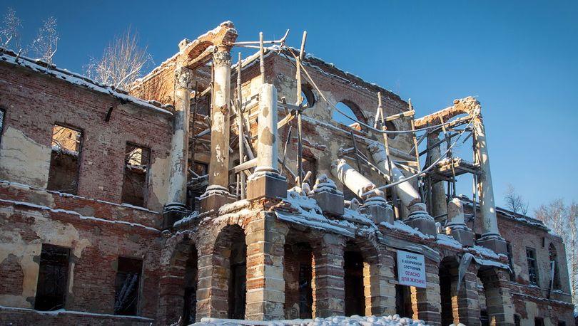 Ропшинский дворец могут передать
