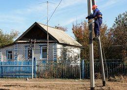 Электроснабжение областных деревень оценено в 309 млн рублей