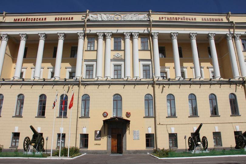 Михайловская академия