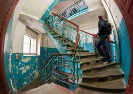 Областные жилищные инспекторы выписали штрафов на 640 тысяч рублей