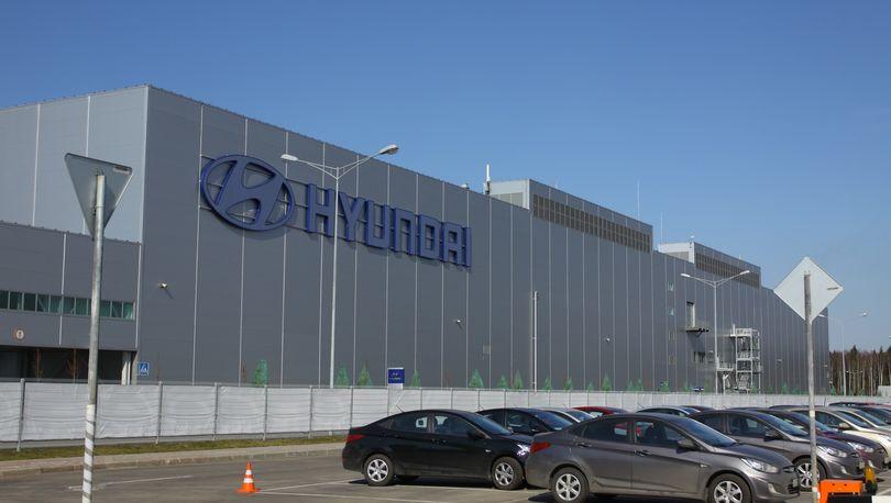 Завод «Хёндай»