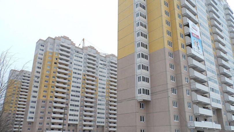 Дольщики компании «Росстрой» провели акцию в банке