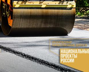 Обновлены дороги Всеволожского района