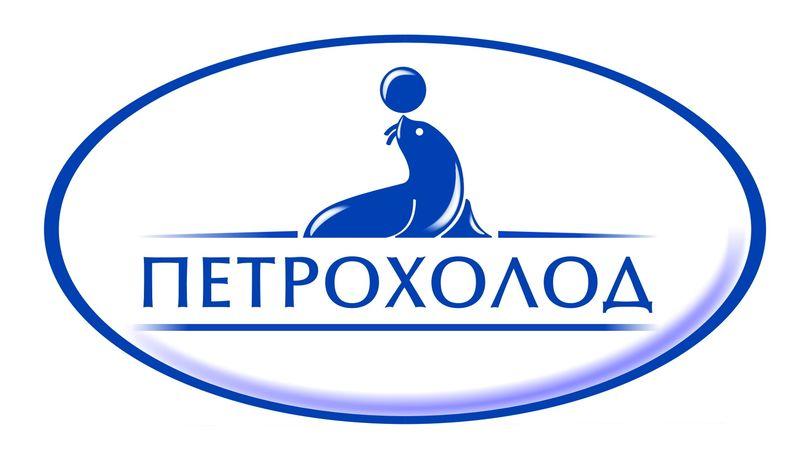 «Петрохолод»
