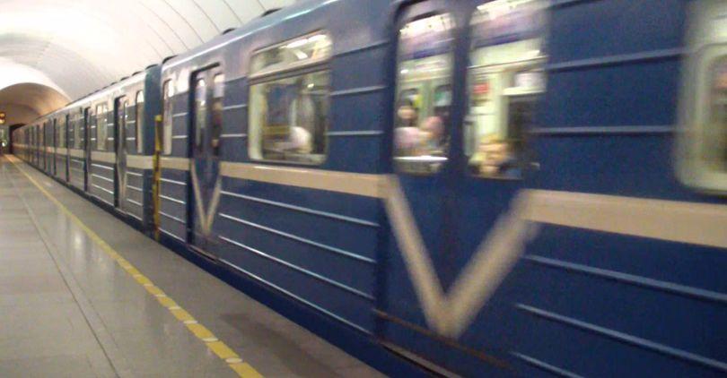 Забытый предмет стал поводом для перекрытия станции «Петроградская» вПитере