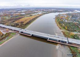Мост через р. Волхов на дороге М-11