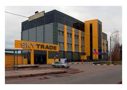 В БЦ SkyTrade арендовано 3 тыс. кв. м. офисов