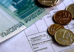В Петербурге заработал обновленный калькулятор роста коммунальных платежей