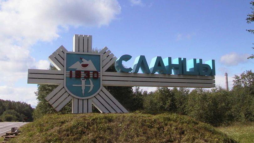 На ремонт Сланцев потратили около 500 млн рублей