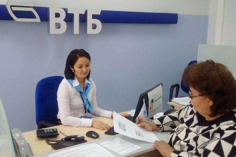 Сотрудник ВТБ
