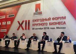 Чибис: Инвестиционная привлекательность отрасли ЖКХ растет